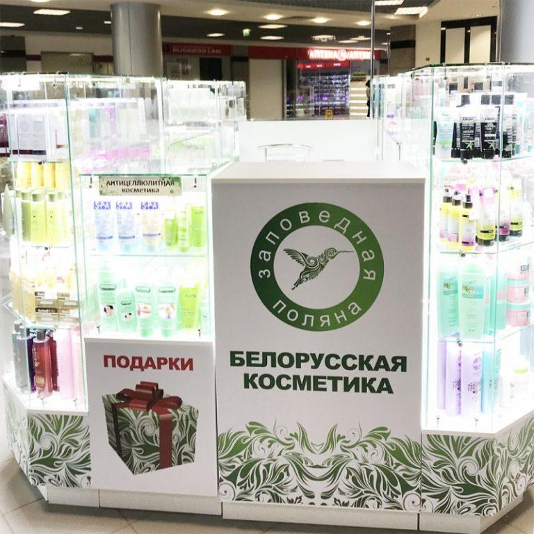 Белорусская косметика оптом купить в спб косметика кристина израиль купить в уфе