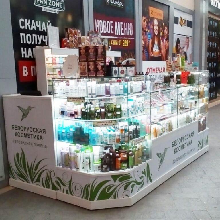 Где можно в москве купить белорусскую косметику эйвон лове ру