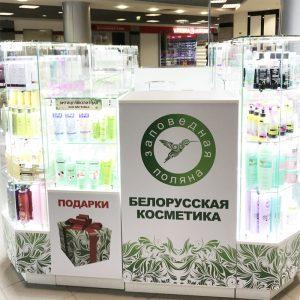 Белорусская косметика — самые популярные средства и линии по уходу за кожей (85 фото)